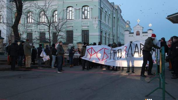 Активисты пришли под Киево-Печерскую лавру