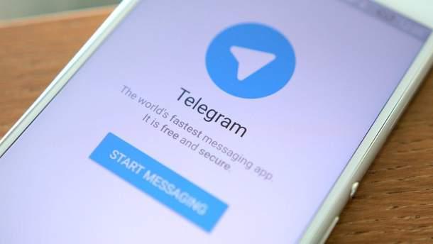 Криптовалюти Telegram