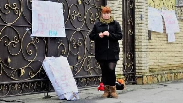 УПЦ Московского патриархата
