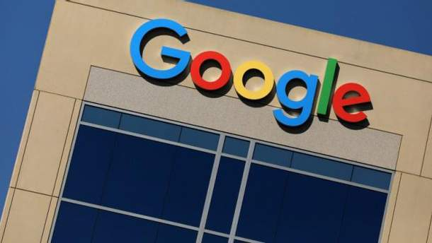 Проти Google подали позов через дискримінацію