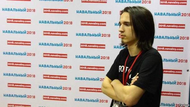 Данило Сметанський