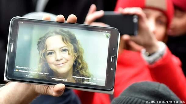 Підозрюваного у вбивстві Ірини Ноздровської затримали 8 січня