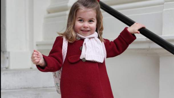 Принцесса Шарлотта пошла в детский сад