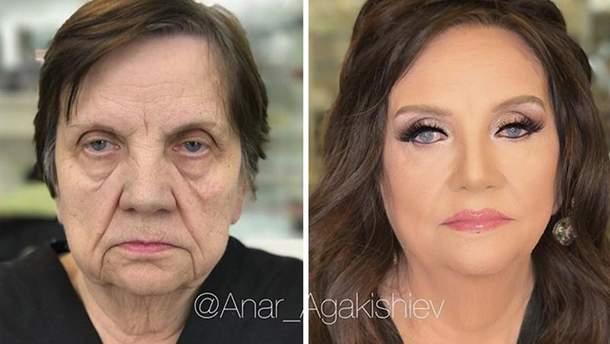 До і після