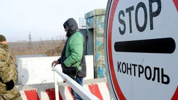 Россия устроила провокации на границе из-за биометрического контроля Украиной