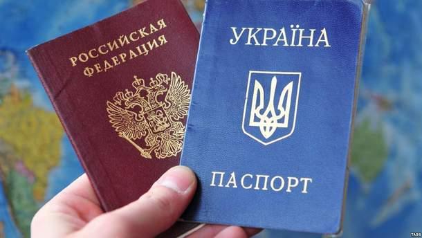 Украинский паспорт обогнал российский в престижном рейтинге