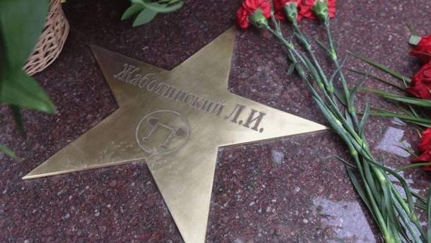 Вандалы осквернили памятник олимпийскому чемпиону