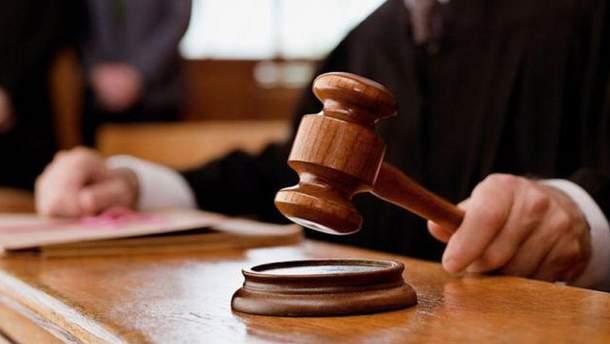 Ліквідація судів в Україні