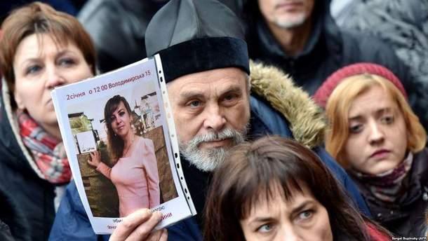 В Вышгородском суде назвали имя задержанного по убийству Ноздровской