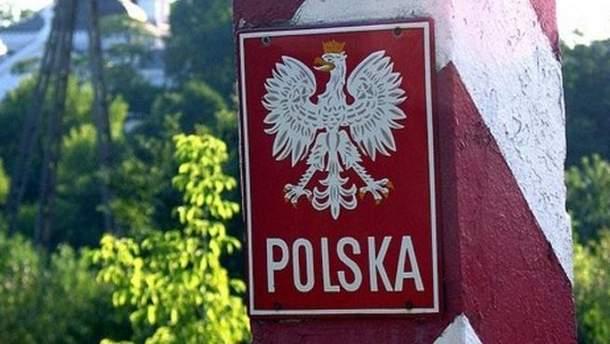 Полячка погрожувала українцям