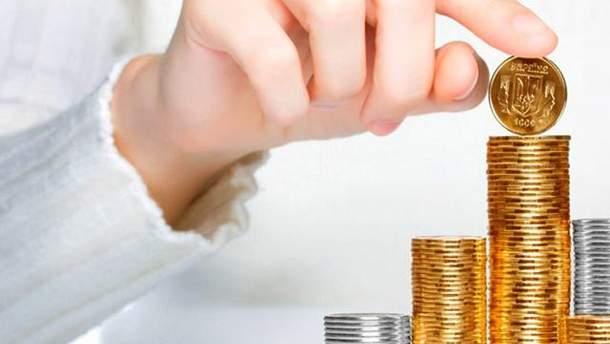 Зростання зарплат і пенсій у 2018 році