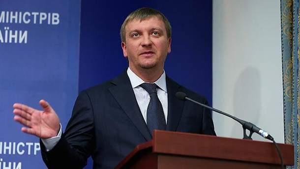 Зарплата міністра Петренка