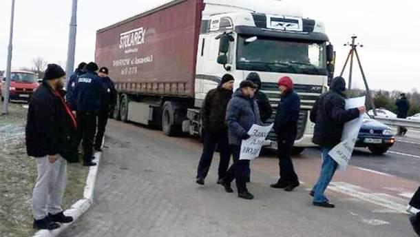 Протест против новых таможенных правил