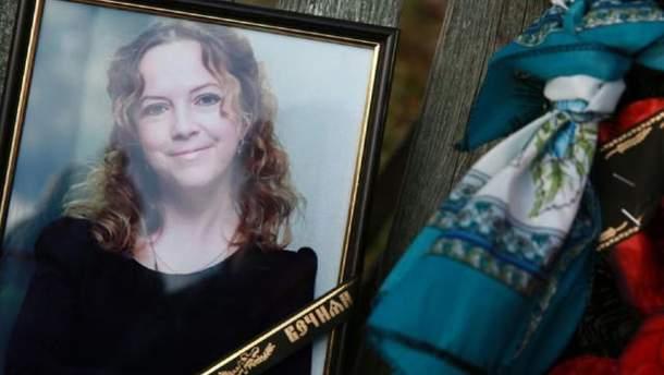 В Нацполиции считают, что убийство Ноздровской не было спланированным