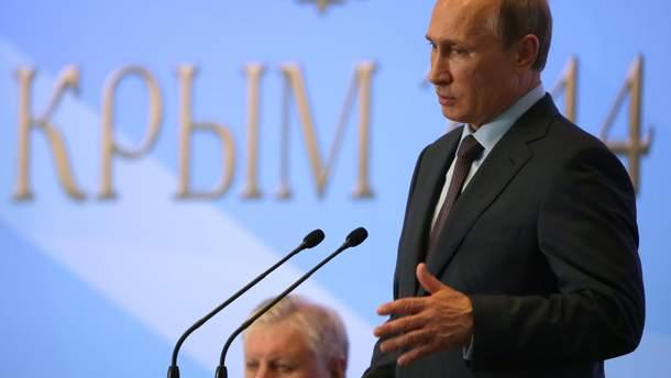 """Путін хоче перетворити Крим на """"військову фортецю"""""""