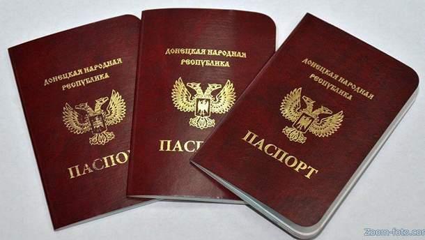"""Паспорти ДНР"""