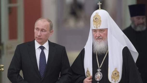 Россия через московский патриархат раскачивает Украину