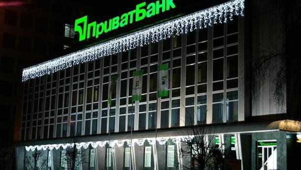 """Новим головою правління """"Приватбанку"""" призначено чеха Петра Крумханзла"""