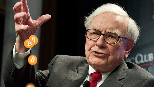 Воррен Баффетт пророкує поганий кінець криптовалютам