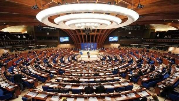 На січневій сесії ПАРЄ не буде російської делегації