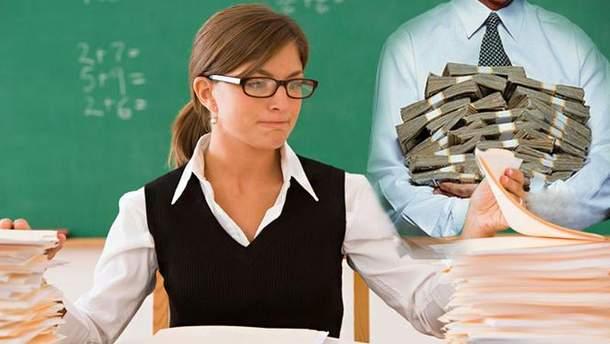 Зарплаты учителей выросли
