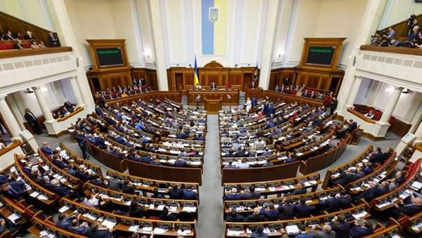 Верховна Рада розпочне 2018 рік