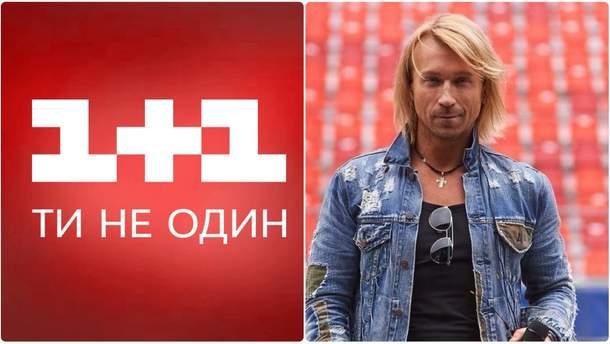 """Представители Винника обвинили """"1+1"""" в показе заказного материала"""