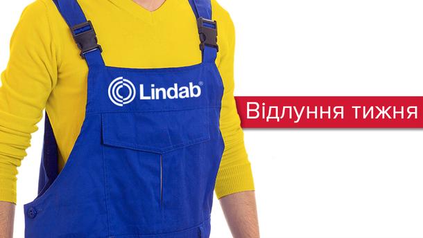 Скандал на підприємстві Lindab у Польщі: як принизили українських робітників
