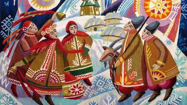 14 січня 2019 - День Василя, Старий Новий рік і Обрізання Господнє