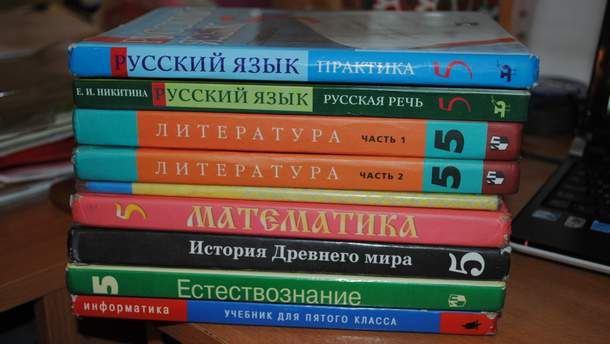 Упоминание революции Достоинства в российском учебнике