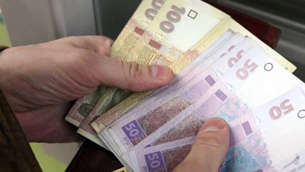 Стало известно, какова максимальная пенсия в Украине