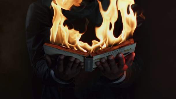 451 градус за Фаренгейтом: опубліковано перший тизер фільму