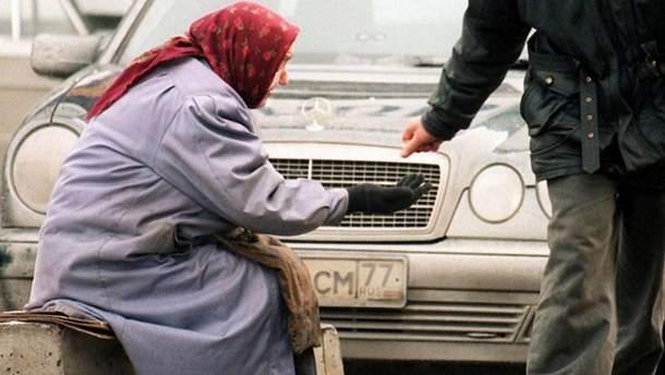 Російська пенсіонерка (ілюстрація)