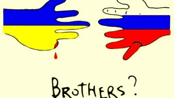 Про справжню різницю між ставленням українців та роїсян