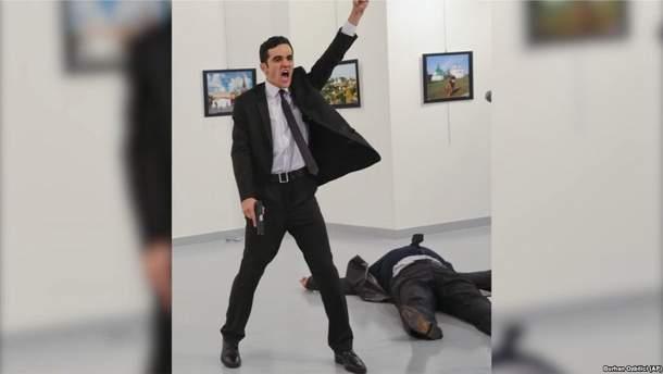 Вбивство російського посла в Туреччині
