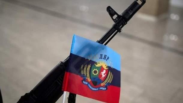 """Ситуація в """"ЛНР"""""""
