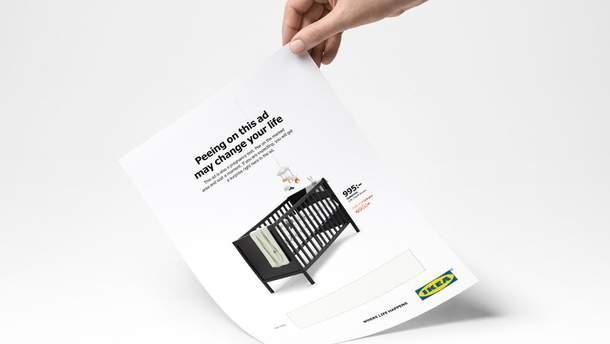 Печатная реклама детской кровати IKEA с тестом на беременность