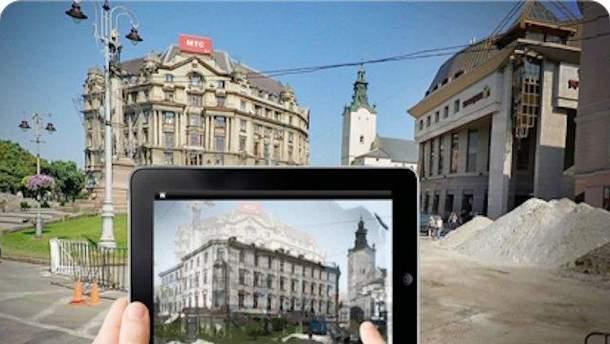 Фото из Львова использовали для иллюстрации российского города