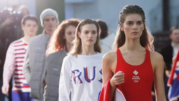 Российские спортсмены не смогут поехать на Олимпиаду под российским триколором