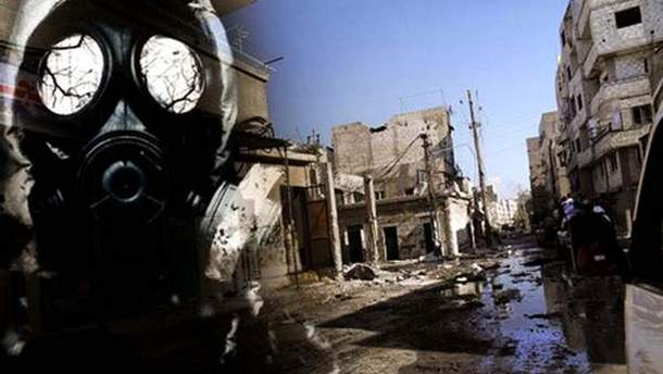Газова атака в Сирії