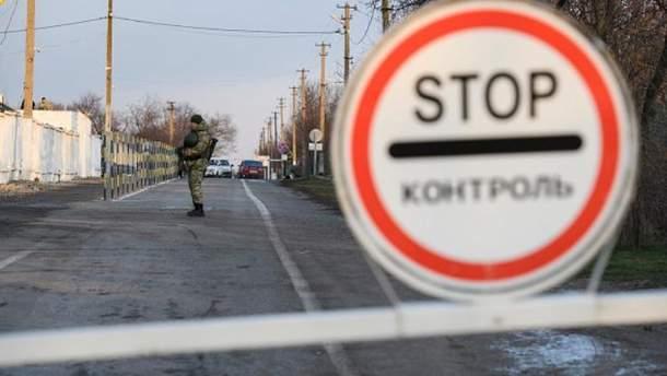 Боевики обстреляли позиции пограничников
