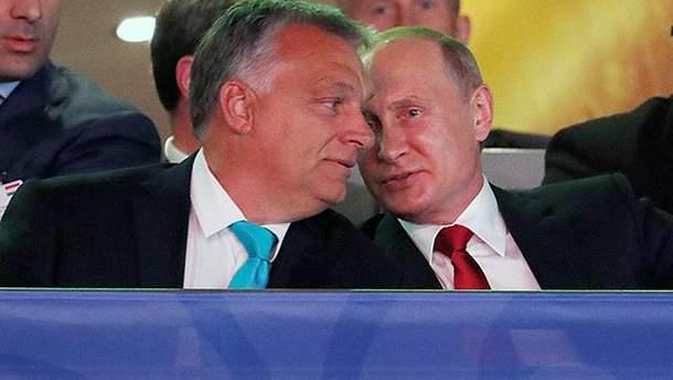 Орбан розкритикував політику ЄС щодо Росії