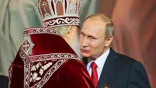 Путин сравнил коммунизм с христианством