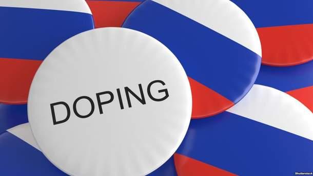 Россия решила отомстить WADA