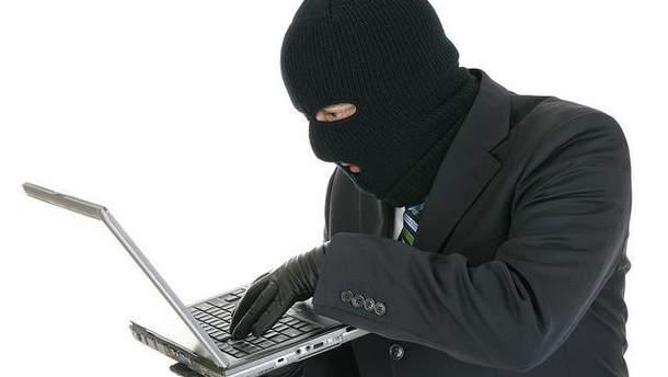 СБУ заблокировала шпионское программное обеспечение
