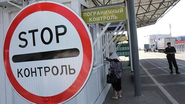 Росія посилила контроль на кордоні з Україною через спалах кору
