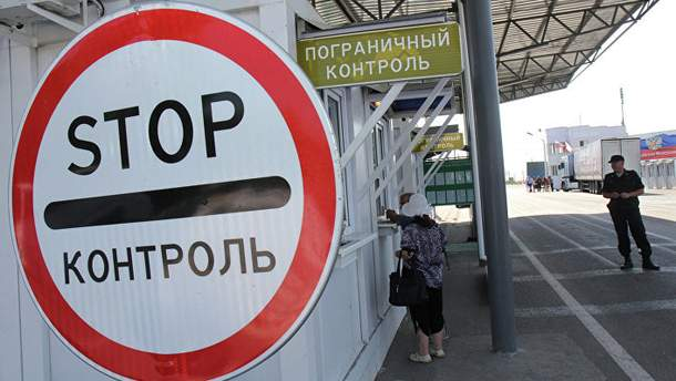 Россия усилила контроль на границе с Украиной из-за вспышки кори