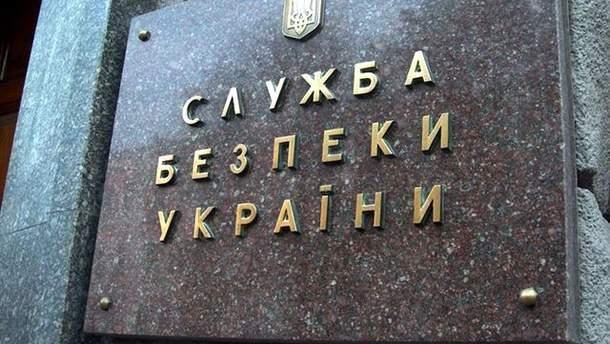 Разрешение СБУ на гастроли российским артистам
