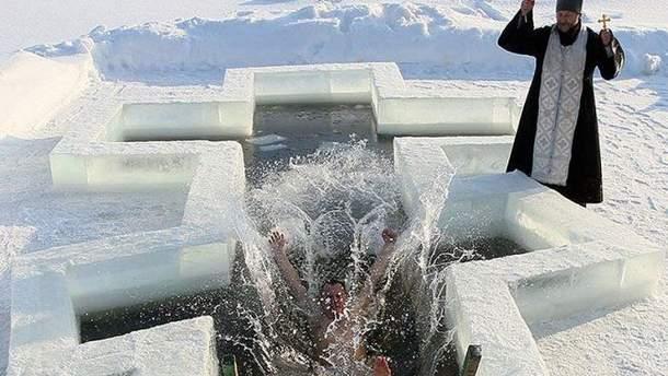 Українцям нагадали правила безпечного пірнання на Водохреща
