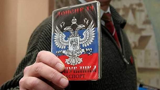 """Бюджетникам из """"ДНР"""" запретили выезжать в Украину"""